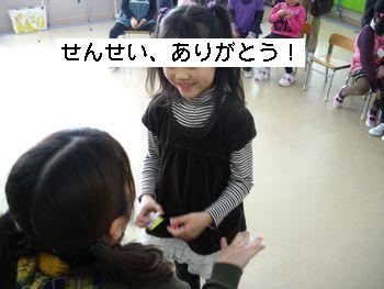 c0133470_16281396.jpg