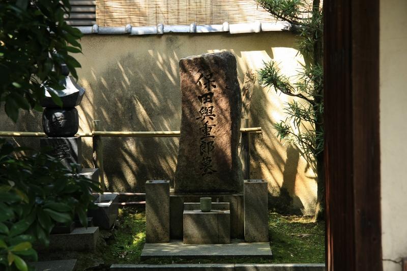 大津 保田與重郎の墓_c0196076_21214367.jpg