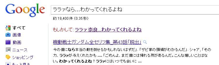 b0151384_18453046.jpg