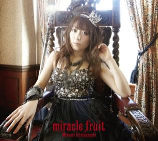 『miracle fruit』レビューキャンペーン 延長のお知らせです_f0143188_22403251.jpg