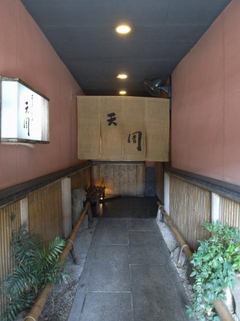 京都祇園界隈散歩_e0152493_21565869.jpg