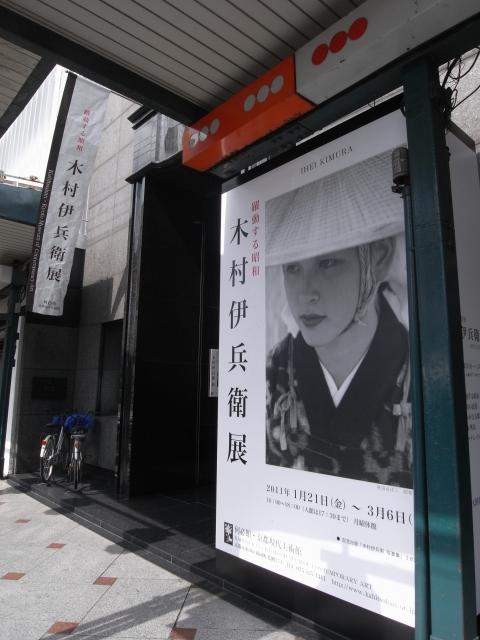 京都祇園界隈散歩_e0152493_22412230.jpg