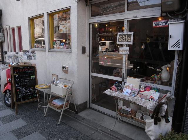 京都祇園界隈散歩_e0152493_22505561.jpg
