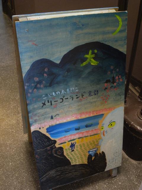 京都祇園界隈散歩_e0152493_2364918.jpg