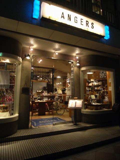 京都街中散歩~河原町通りから三条通り_e0152493_849157.jpg