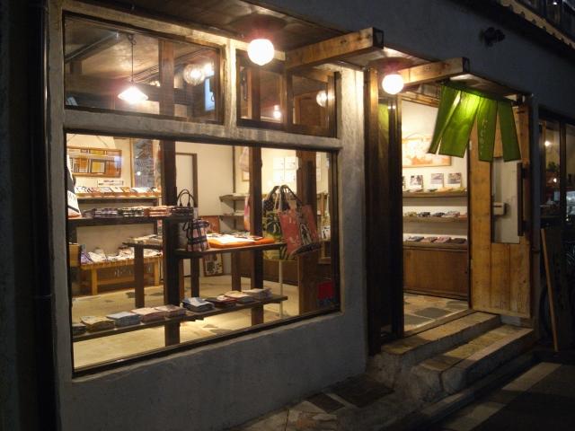 京都街中散歩~河原町通りから三条通り_e0152493_8513116.jpg