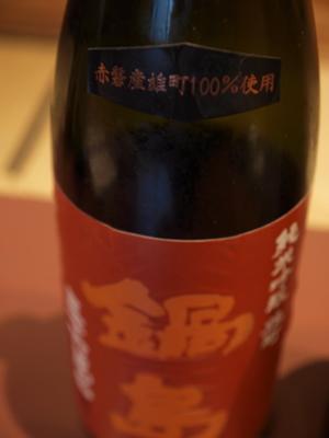 雄町_f0232994_652235.jpg