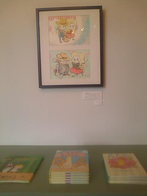 「とびだせ!みえの絵本作家たち展 ミニ展覧会」はじまりました_e0132895_126358.jpg
