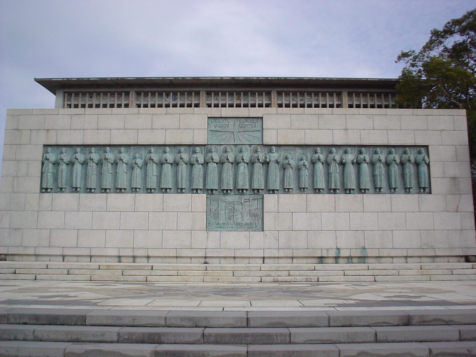 長崎26聖人殉教者の祝日 : Morios Tagebuch