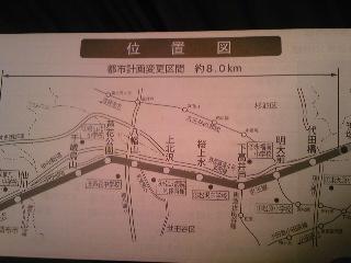 都市計画_c0197505_022128.jpg