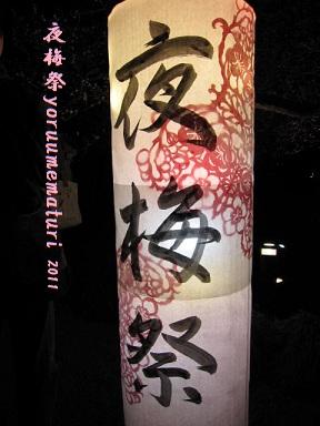 b0189408_201119.jpg