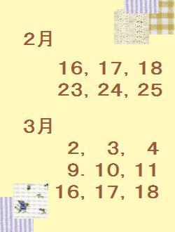 f0113108_7314528.jpg