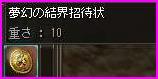 b0062614_23453148.jpg