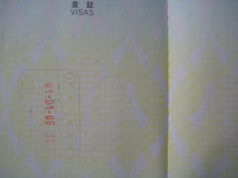c0207114_18315656.jpg