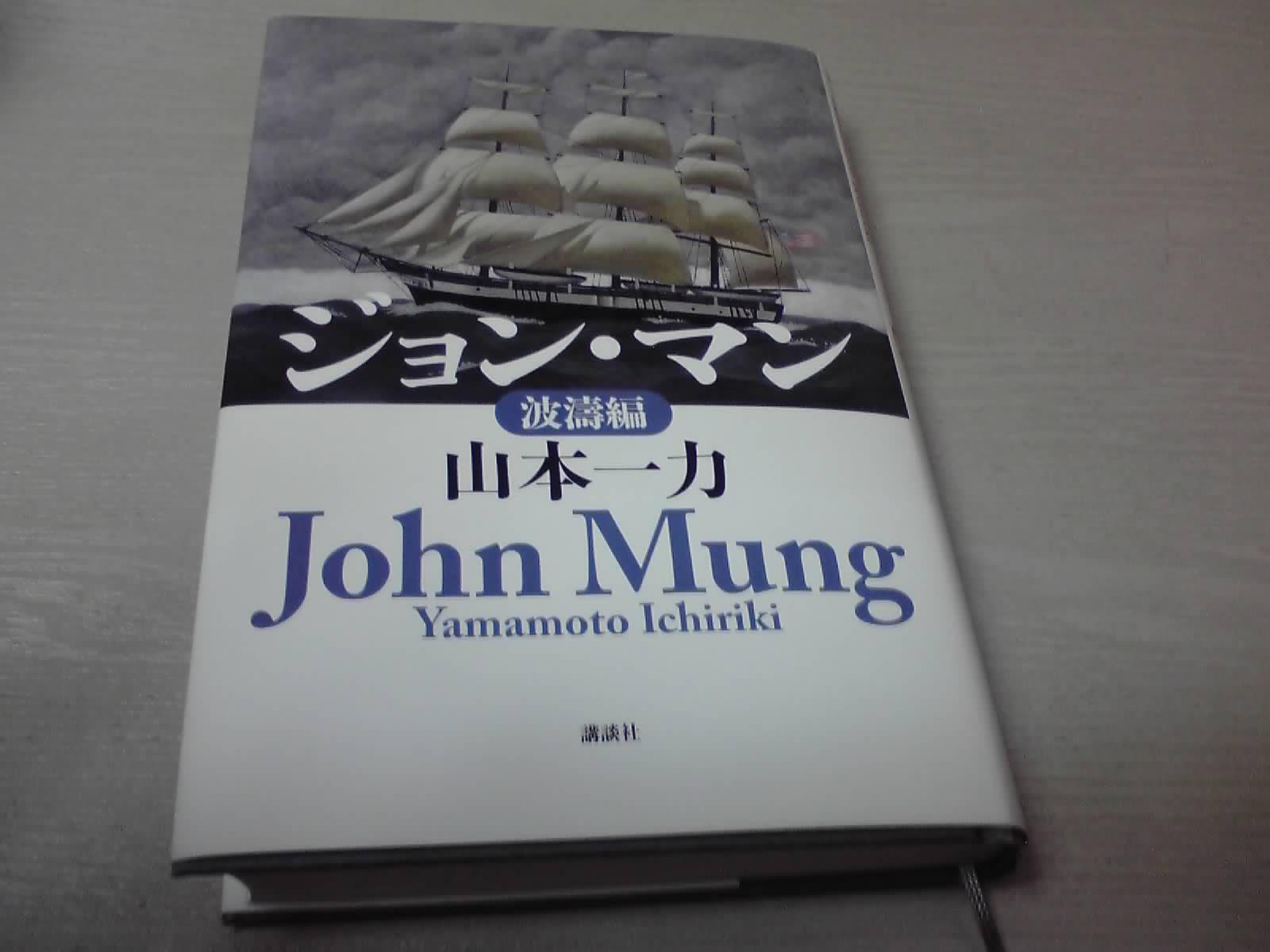最近読んだ本_e0028417_1749129.jpg