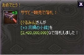 f0231633_0403475.jpg