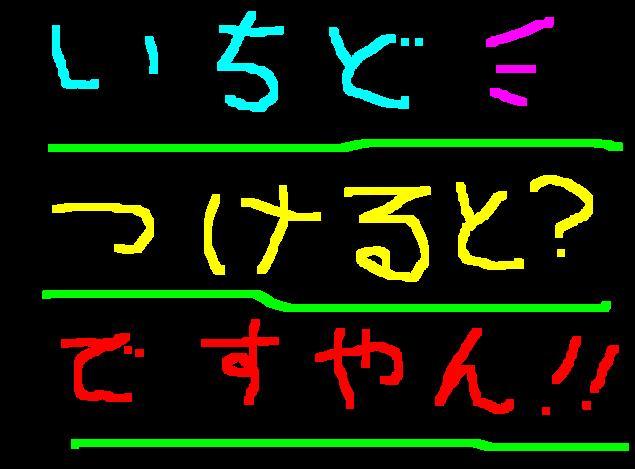 f0056935_118974.jpg
