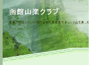f0226351_202572.jpg