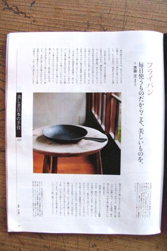成パン in クロワッサン_b0183564_115107.jpg