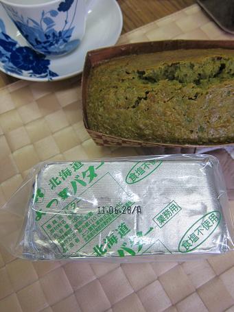 黒豆まっちゃケーキ 2☆_c0205573_17442066.jpg