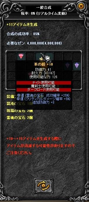 f0109674_0164391.jpg