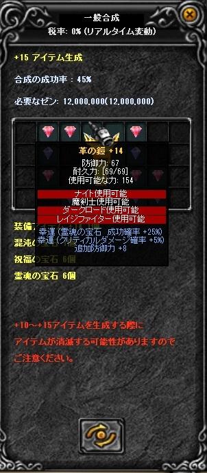 f0109674_0183936.jpg