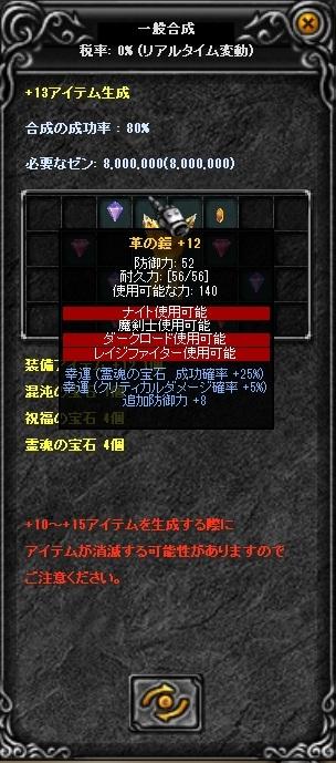 f0109674_0185069.jpg