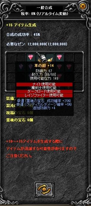 f0109674_0321897.jpg