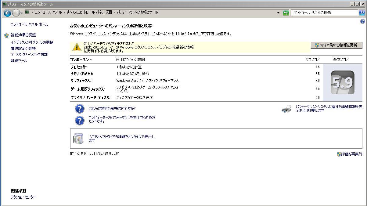 a0004180_1742645.jpg