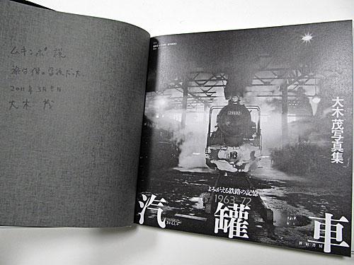 連合春闘 & 新宿西口意思表示_a0188487_00307.jpg