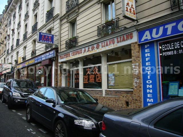 【豆腐】ベルヴィル界隈の手作り豆腐(PARIS)_a0014299_22103854.jpg