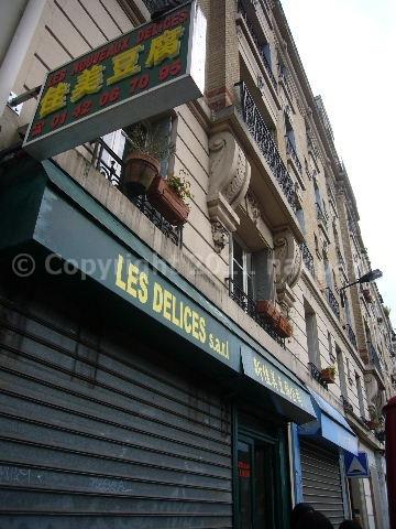 【豆腐】ベルヴィル界隈の手作り豆腐(PARIS)_a0014299_22112043.jpg