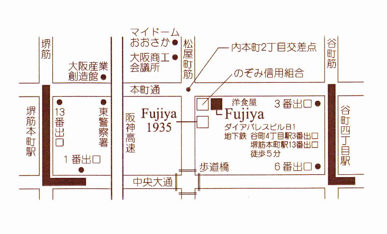 昔懐かしの洋食屋fujiya と Michel Vin Japonaisで日本ワイン _a0194908_21151340.jpg