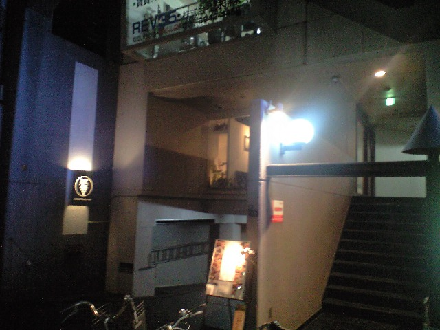 昔懐かしの洋食屋fujiya と Michel Vin Japonaisで日本ワイン _a0194908_21165462.jpg