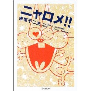昔懐かしの洋食屋fujiya と Michel Vin Japonaisで日本ワイン _a0194908_21172266.jpg