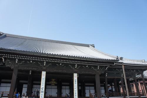 ☆ 京都旅行 ② ☆_f0215714_1432471.jpg