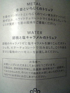 f0167820_373211.jpg