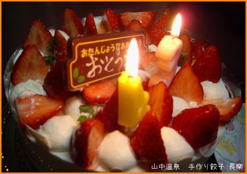 今日は私の誕生日の巻_a0041925_2304145.jpg