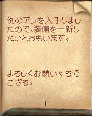 c0184233_83693.jpg