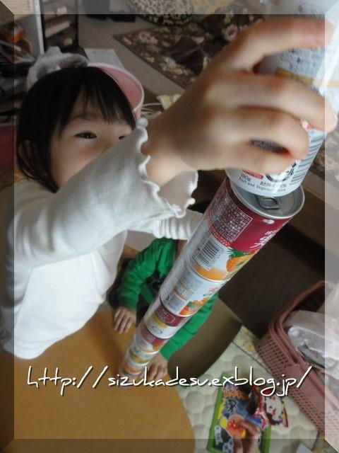 d0176634_19372744.jpg