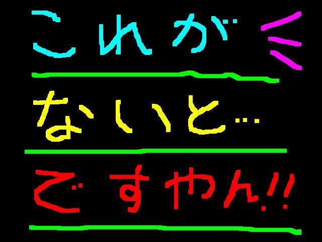 f0056935_19584752.jpg
