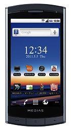 携帯_a0044241_112158100.jpg