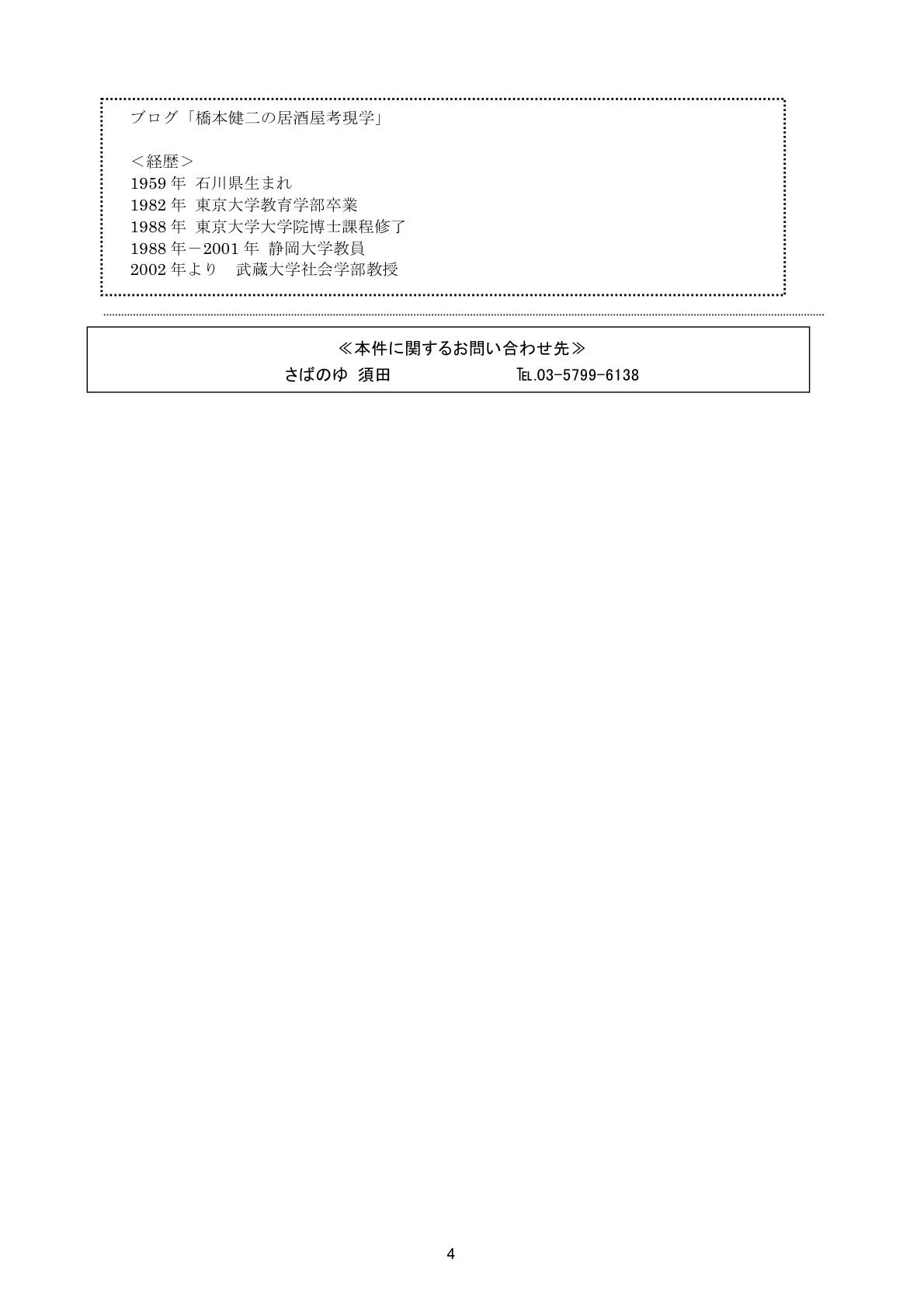 b0185641_18322056.jpg