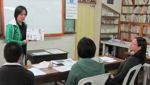 Practice Teaching course for Nihongo teachers_a0109542_22242584.jpg