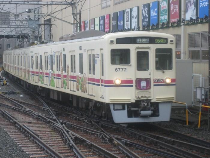 京王電鉄 ありがとう6000系_e0120143_23235541.jpg