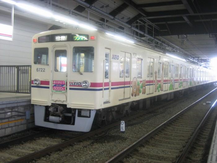 京王電鉄 ありがとう6000系_e0120143_2324390.jpg