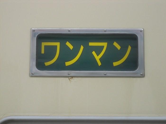 京王電鉄 ありがとう6000系_e0120143_2325765.jpg