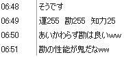 b0171744_1853180.jpg