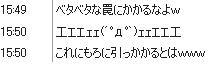 b0171744_1945022.jpg