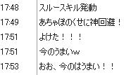 b0171744_1954133.jpg
